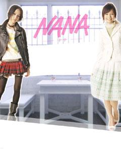 携帯待受画像 NANA