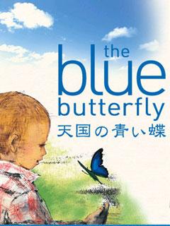 携帯待受画像 天国の青い蝶